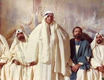 Deux heures moins le quart avant Jésus-Christ