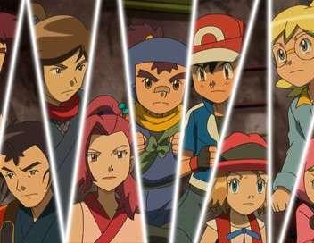 Pokémon : XY&Z Une soirée pas comme les autres !