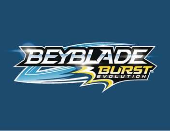 Beyblade Burst Evolution Feu secret !  il rouge !