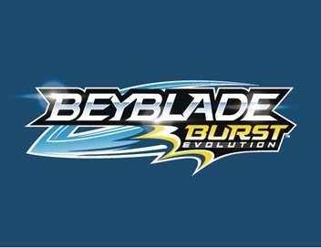 Beyblade Burst Evolution L'ombre magique ! Le Snake Pit !