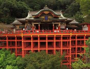 Kyushu, le Japon ancestral