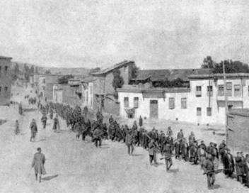 Aghet : 1915, le génocide arménien
