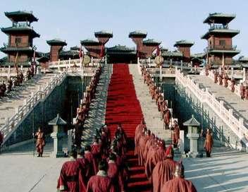 La Chine antique