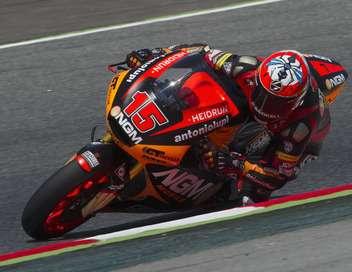Grand Prix de San Marin