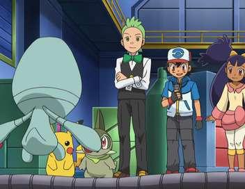 Pokémon : XY La grotte des épreuves